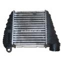 Chladiè vzduchu (Intercooler)