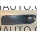 Mřížka v předním nárazníku VW T5 Multivan - levá