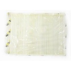Pylový filtr WERTTEILE WEF2158B